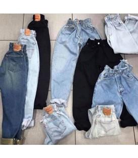 Jeans Levis Vintage Caramella Lunghi